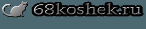 68koshek.ru