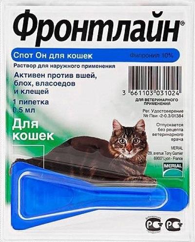 Фронтлайн спот он для кошек